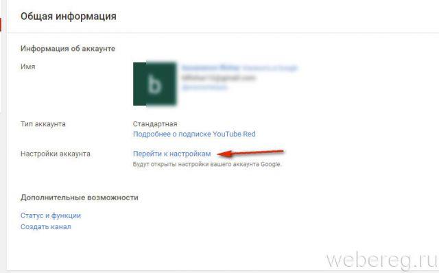 ud-ak-youtube-6-640x398.jpg