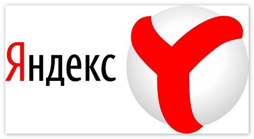 yandeks-brauzer-logo.png