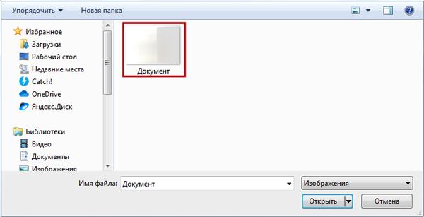 fejsbuk_trebuet_foto_udostovereniya_lichnosti._chto_delat_5.jpg
