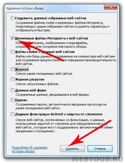 explorer-cache.jpg