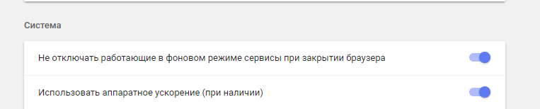 Bezymyannyj.png