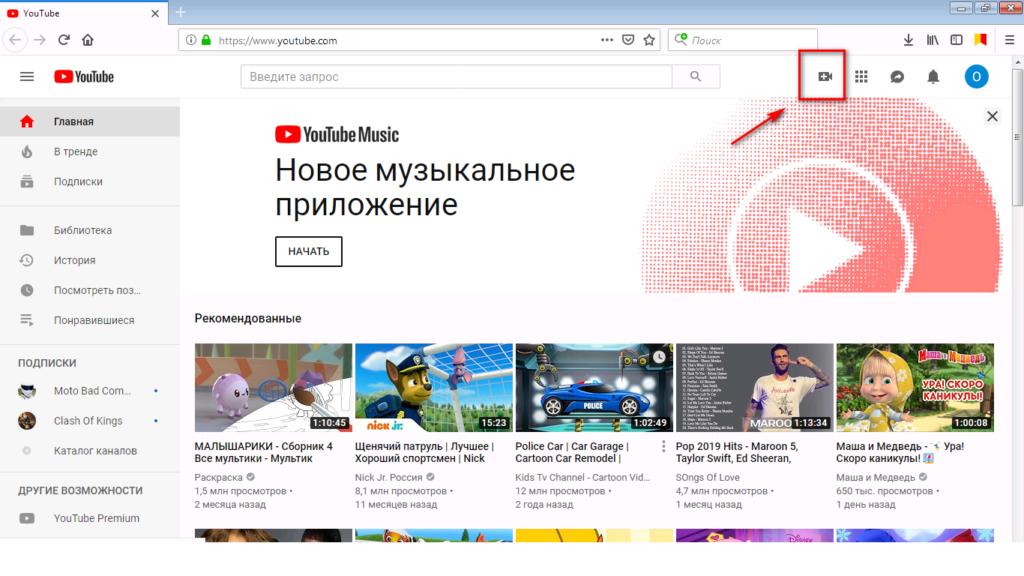 kak-snyat-video-1024x576.png