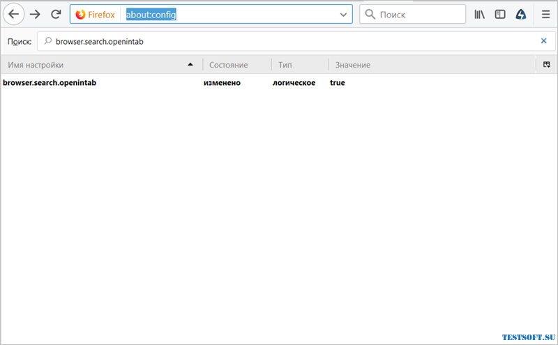 firefox_tabs_2.png
