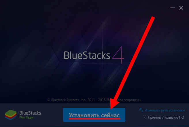 bluestacks-1.png