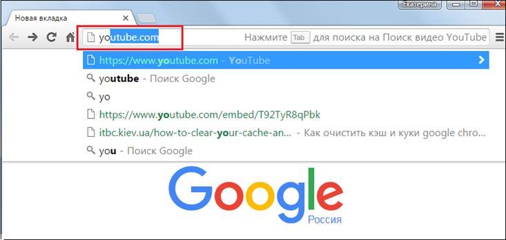 30-05-kak-polzovatsya-gugl-xrom-3.jpg