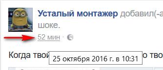 2016-10-25_112647.jpg
