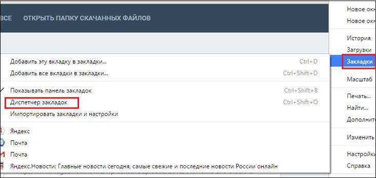 30-05-kak-polzovatsya-gugl-xrom-10-3.jpg