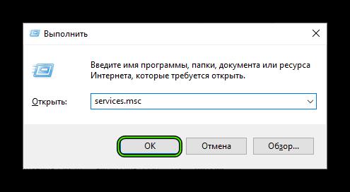 Zapusk-services.png