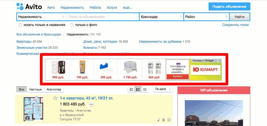 google-kms-1.jpg