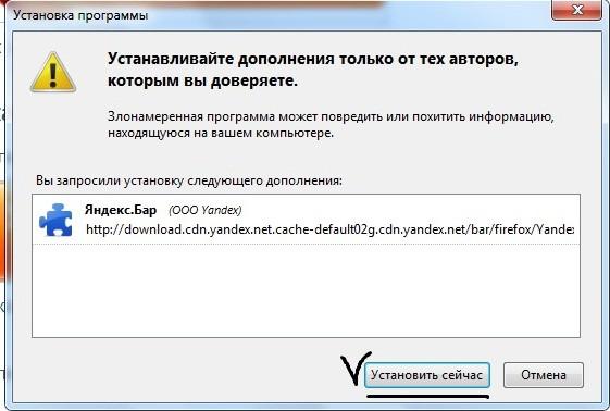 Skachat-YAndeks-Bar-dlya-Mozilla-Firefox-besplatno0.jpg