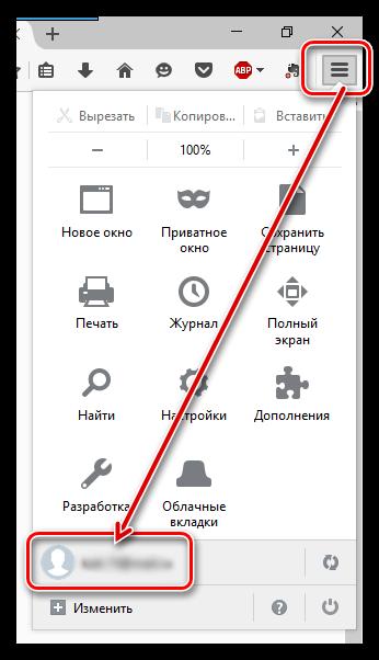 Nastroyka-Firefox-Sync-5.png