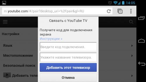 Screenshot_2012-11-22-14-05-58-500x281.png