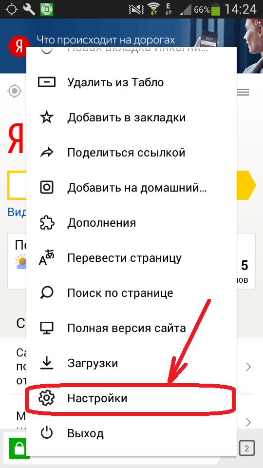 Screenshot_2017-10-17-14-24-49.png.pagespeed.ce.8xybvsMKIp.png