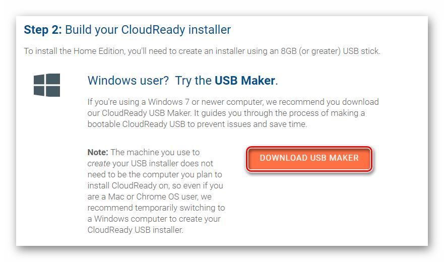 Knopka-dlya-skachivaniya-utilityi-CloudReady-USB-Maker-dlya-Windows.png