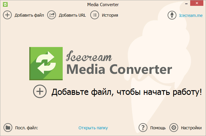 icecream-media-converter-main.png