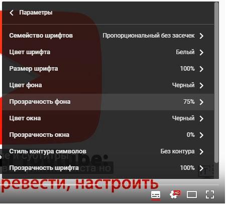 4-youtube-subtitles.jpg