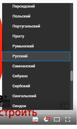 6-youtube-subtitles.jpg