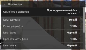 Subtitry6.png