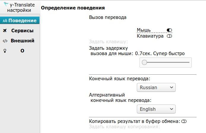 Selection_167.jpg