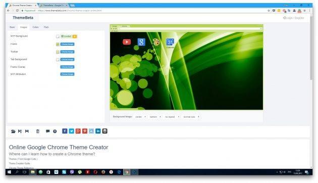 kak_pomenyat_temu_v_google_chrome11.jpg