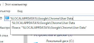 kak_pomenyat_temu_v_google_chrome13.jpg