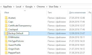 kak_pomenyat_temu_v_google_chrome14.jpg