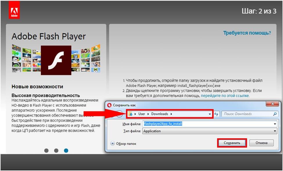 adobe-flash-player-Opera-7.jpg
