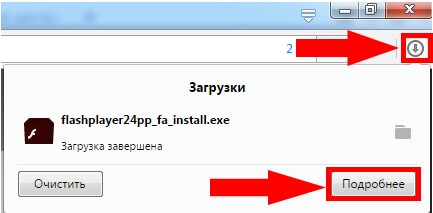 adobe-flash-player-Opera-8.jpg