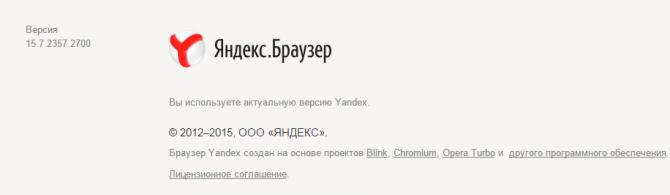 yandeks-brauzer-ne-vosproizvodit-muzyku-v-kontakte3-670x195.png