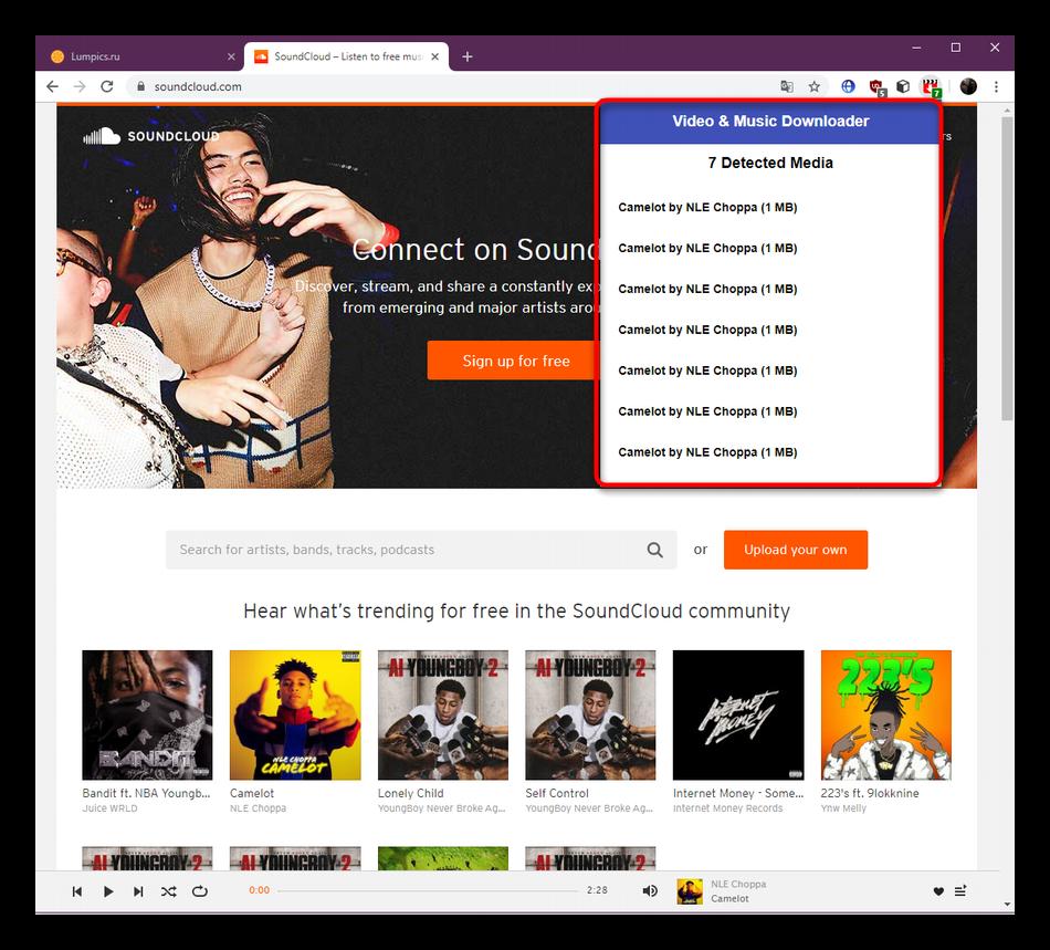 ispolzovanie-dopolneniya-video-music-downloader-dlya-skachivaniya-muzyki-v-brauzere-google-chrome.png