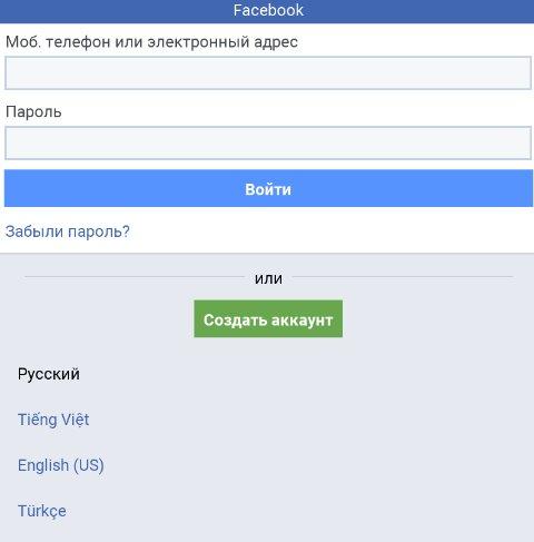 facebook-lite9.jpg