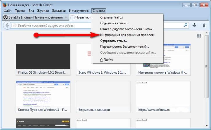 переустановить браузер firefox