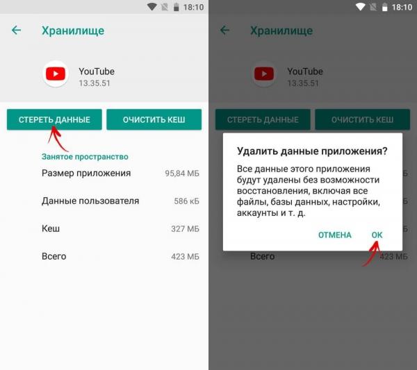 YouTube4-stretch-600x533.jpg