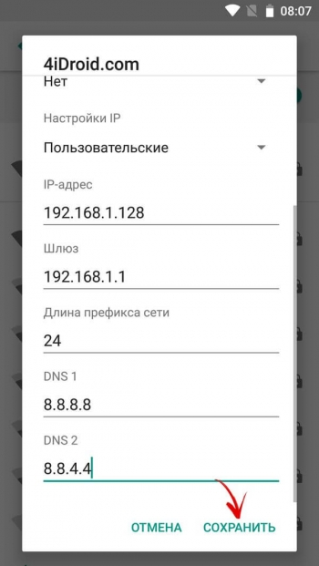 YouTube992-stretch-350x621.jpg