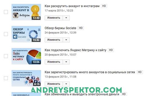 izmenit_funkcii_video.jpg