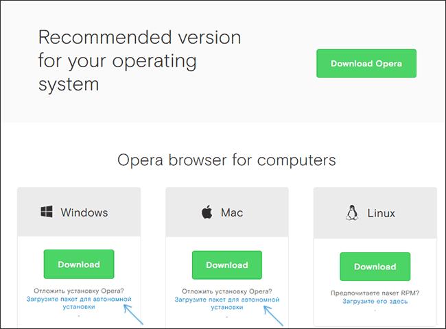 download-opera-offline-installer.png