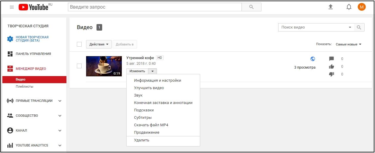 kak-sozdat-kanal-na-youtube-14.jpg