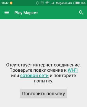 android.vending.jpg