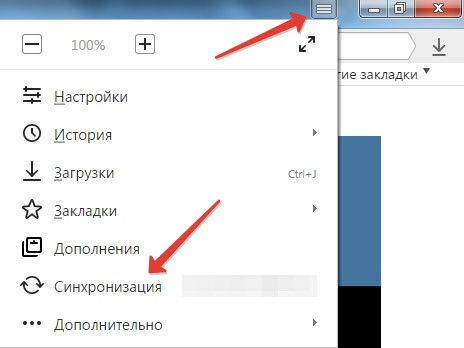 yandex3.jpg