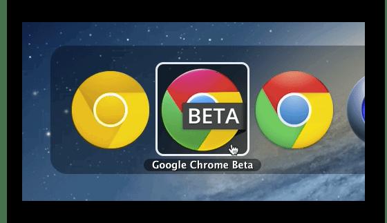Izobrazhenie-Chrome-Beta-dlya-macOS.png