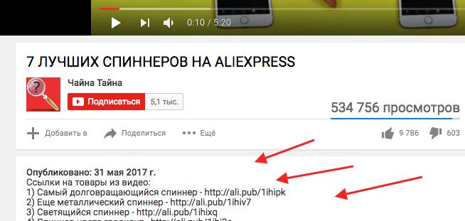 screenshot-www.youtube.com-2017-06-16-09-40-38.png