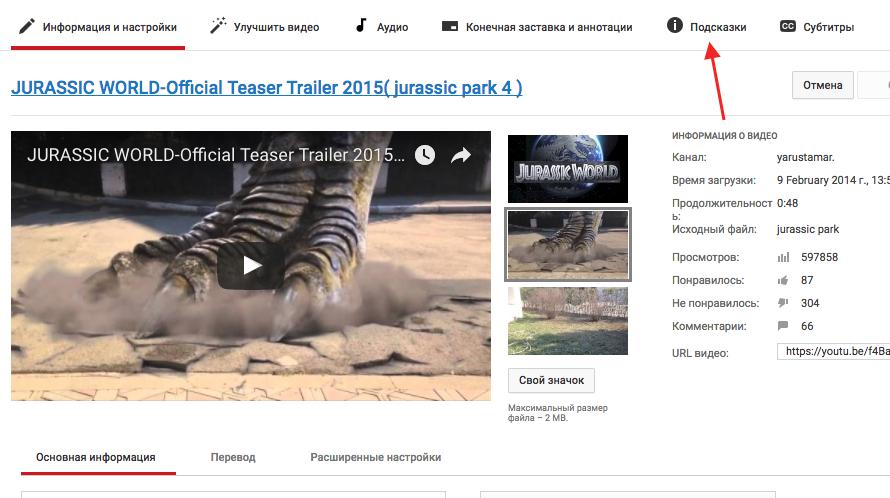 screenshot-www.youtube.com-2017-06-16-11-54-26.png
