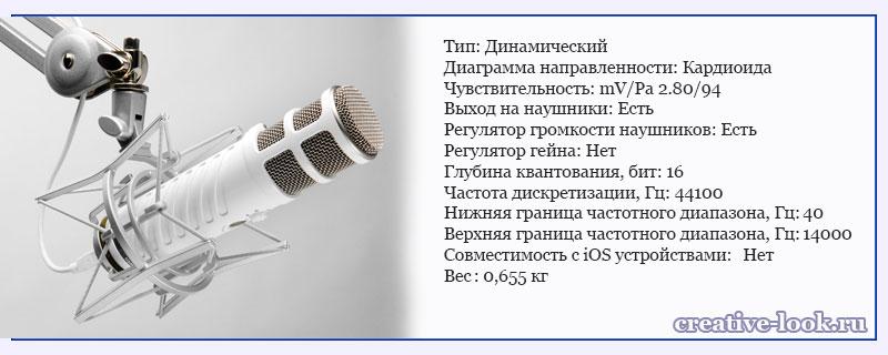 03RODE-Podcaster-USB-min.jpg