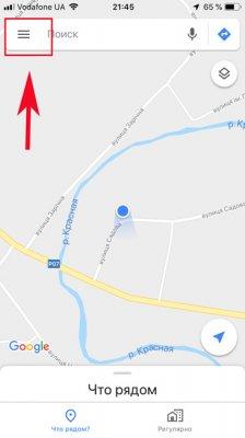1552338654_ispolzuyte-google-maps-chtoby-otslezhivat-blizkih-3.jpg