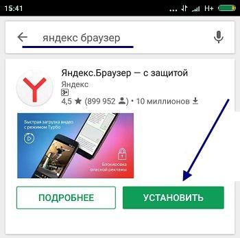 skchbsyanbr-telefon-2-350x347.jpg
