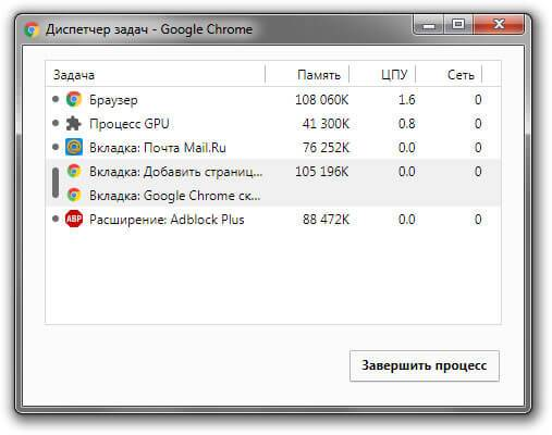 google-chrome-5.jpg
