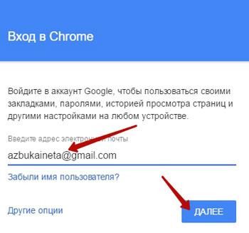 02_google_mail.jpg