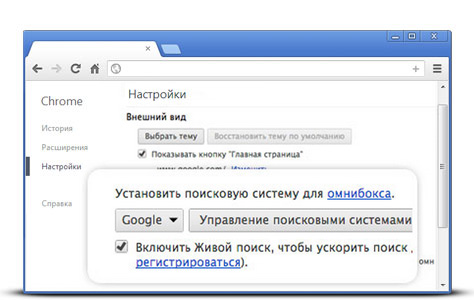 dse-step2-chrome-win.jpg