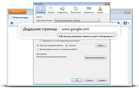 dhp-step2-firefox-win.jpg