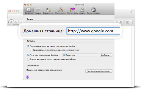 dhp-step2-firefox-mac.jpg